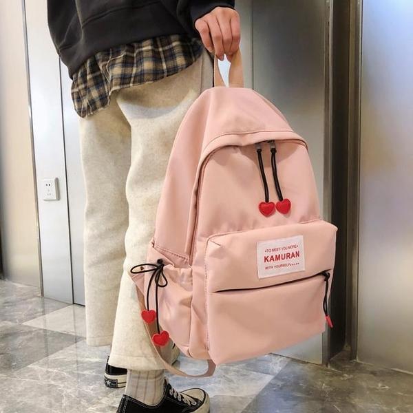 後背包初中生書包女ins風韓版高中大學生後背包2020新款時尚大背包 一木良品