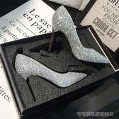 高跟鞋 水晶新娘婚鞋女春季伴娘婚紗鞋細跟高跟鞋女尖頭銀色單鞋igo   Cocoa