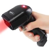 紫光掃描槍有線一維條形碼超市商品掃描器倉庫快遞單專用掃碼機手持掃碼槍  快意購物網