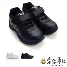【樂樂童鞋】台灣製親子款皮面透氣休閒鞋-黑 C019 - 現貨 台灣製 男童鞋 大童鞋 運動鞋 跑步鞋