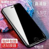 iPhone7鋼化膜蘋果8Plus手機7P全屏玻璃6D防指紋防摔藍光七水凝八  全館免運