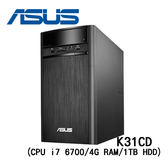 ASUS 華碩 VivoPC K31CD-0021A670UMT (CPU i7 6700/4G RAM/1TB HDD/WIN10)