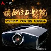 投影機 HC77-80D家用投影機3D投影儀高清藍光1080p辦公 榮耀3c