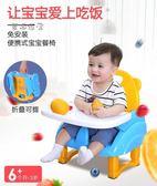 兒童餐椅嬰兒寶寶兒童餐椅叫叫椅嬰兒餐桌寶寶吃飯桌兒童椅靠背椅寶寶椅坐椅【快速出貨八折】