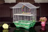 虎皮牡丹鸚鵡鳥籠文鳥珍珠鳥籠子小號通用