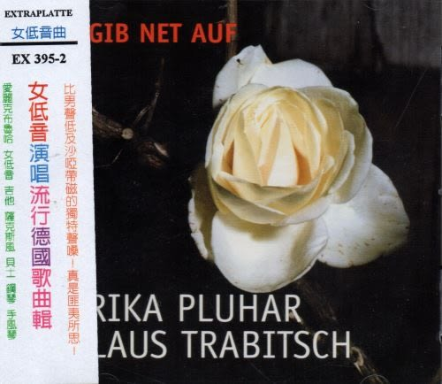 【停看聽音響唱片】【CD】女低音演唱流行德國歌曲輯