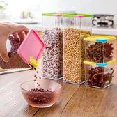 ♚MY COLOR♚廚房可疊加雜糧密封罐 有蓋 保鮮 食品 收納 儲物 透明 防蟲 五穀 (530ml)【G21】