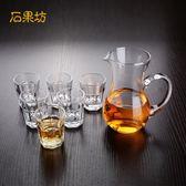 小白酒烈酒玻璃酒杯酒盅套裝12只