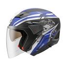 【東門城】ZEUS ZS611E TT25(消光黑藍) 半罩式安全帽 雙鏡片
