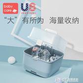 babycare嬰兒奶瓶收納箱瀝水架寶寶奶瓶晾干架收納盒帶蓋防塵大號WD 溫暖享家