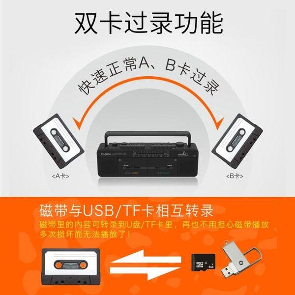 錄音機  F-539大功率雙卡磁帶機錄音機英語教學用收錄機磁帶機多功能教學卡帶機 MKS雙11