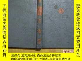 二手書博民逛書店文藝日記本罕見(老日記本用過的,裏面有黑白,彩色名畫)3458