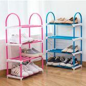 鞋架經濟型簡易三四鞋柜特價家用整理收納家里人宿舍寢室鞋架多層   走心小賣場YYP