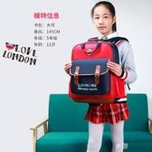 小學生兒童書包1-3-6年級男女孩雙肩背包12周歲減負護脊防水韓版8ATF  享購