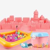 兒童太空玩具沙子套裝安全無毒彩沙魔力室內橡皮泥彩泥粘土【淘嘟嘟】