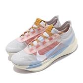 Nike 慢跑鞋 Wmns Zoom Fly 3 PRM 灰 白 女鞋 拼接 透明鞋面 運動鞋 【ACS】 CJ0404-001