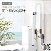 廁所扶手 折疊衛生間扶手老人防滑無障礙安全殘疾人浴室馬桶欄桿廁所坐便器 igo阿薩布魯