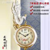 歐式掛鐘雙面錶鐘客廳時尚鐘錶創意個性孔雀裝飾藝術家用靜音掛錶   YJT