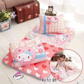 【粉紅甜心】 吸溼排汗 睡墊 涼被 童枕3件組 可當幼稚園睡袋 兒童午睡