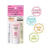 Curel潤浸保濕屏護力BB霜(自然膚色)35g