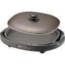 免運費 象印 分離式 鐵板燒烤組/烤肉爐/電燒烤盤 EA-BBF10