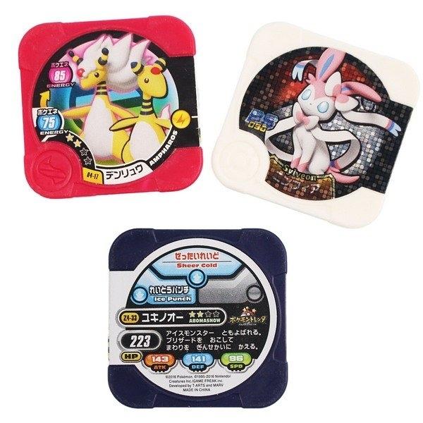 神奇寶貝卡匣 精靈寶可夢卡匣(特別版)/一小包3個入(促79) Pokemon tretta 遊戲機台可玩 -田CS80011