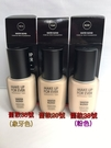 MAKE UP FOR EVER 新品上...