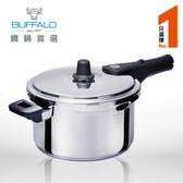【牛頭牌】雅登快鍋6.0L