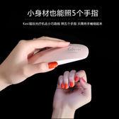 KaSi迷你led光療燈指甲油膠烤燈烘幹機器USB光療機初學者美甲工具【快速出貨八折優惠】