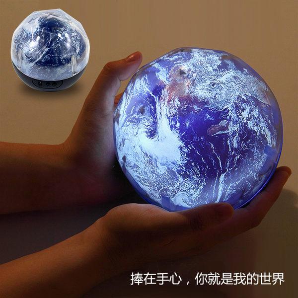 創意禮品星球宇宙星空燈智慧調光LED旋轉投影燈USB浪漫安睡小夜燈【一周年店慶限時85折】