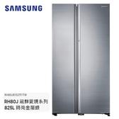(回函贈三星智能手環)三星 藏鮮愛現系列825L冰箱 金屬銀RH80J81327F/