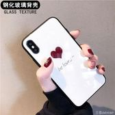 ins簡約白色愛心鏡面玻璃蘋果x手機殼iPhone7plus/8/6s保護套女款