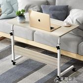 簡約懶人書桌折疊桌床邊移動小桌子電腦桌臺式家用簡易學習床上桌花間公主igo