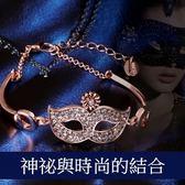 手鍊 純銀鍍18K金 鑲鑽-華麗鑲鑽面具生日情人節禮物女手環73cd10【時尚巴黎】