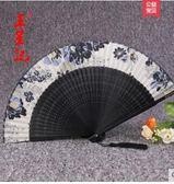 扇子王星記扇子折扇中國風女扇日式折扇女絹扇夏季古風舞蹈折疊 曼莎時尚