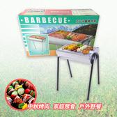 烤肉架 中秋烤肉必備 戶外燒烤 高腳半圓烤肉立架 台灣製造 【BS530】