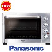 PANASONIC 國際牌 NB-H3800 烤箱 38L 3D熱風對流 贈琺瑯烤盤 公司貨