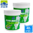 All Clean微生物化糞除臭分解菌_強力型40g (6入/盒) 共2盒/