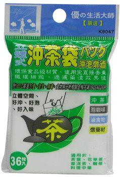 【奇奇文具】立體式沖茶袋/茶包袋/茶袋/滷包袋/過濾袋 (小)