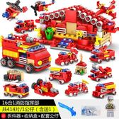 LEGO組裝積木兼容積木軍事航空母艦3-6周歲8拼裝10男孩子兒童組裝益智玩具wy