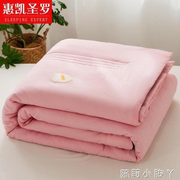 水洗棉空調被夏涼被雙人單人夏季薄被子兒童春秋被芯夏被可水洗 NMS 蘿莉小腳丫