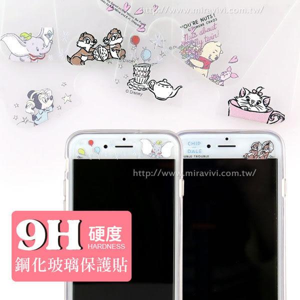 【DD】迪士尼 9H強化玻璃彩繪 手繪亂花iPhone 7 iPhone 6 6s保護貼iPhone 7 plus玻璃貼iPhone 6s plus保護膜