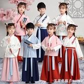 漢服女童小學生國學服男童中國風古裝女書童服裝男孩兒童演出服男 美眉新品
