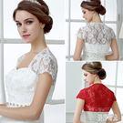 白色婚紗禮服披肩夏季超薄大紅色新娘結婚服蕾絲馬甲坎肩短袖外套女CC3574『美好時光』