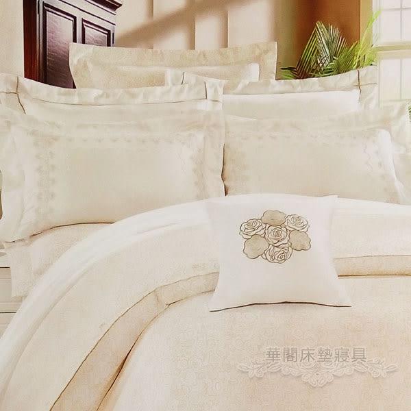 *睡美人寢具工坊*【玫瑰進行曲-米】100%天絲.四件式【雙人床包+薄被單】5*6.2 台灣印染製
