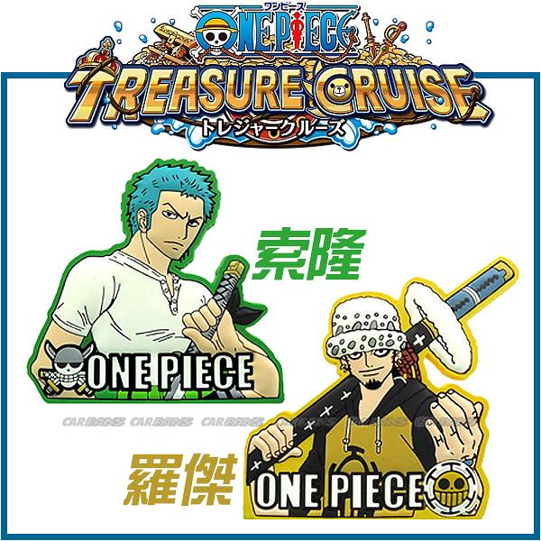 【愛車族】ONE PIECE 海賊王 航海王 橡膠紙夾 羅傑│索隆 2款選擇