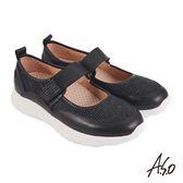 A.S.O機能休閒 萬步健康鞋 魔鬼氈黏帶金箔皮料休閒鞋-黑
