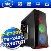 微星Z370平台【龍霸帝王】i7六核GTX1070TI獨顯SSD電玩機