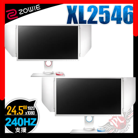 [ PC PARTY  ]   Zowie BenQ XL2546 DIVINA 搭載 DyAc 技術 24.5吋 240Hz支援 專業電競液晶螢幕