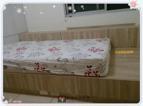 【歐雅系統家具】系統家具 系統收納  系統衣櫃+和式床組 下方可收納 原價85147 特價59603